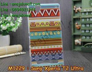 M1229-10 เคสยาง Sony Xperia T2 Ultra ลาย Graphic II