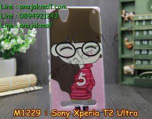 M1229-12 เคสยาง Sony Xperia T2 Ultra ลายฟินนี่