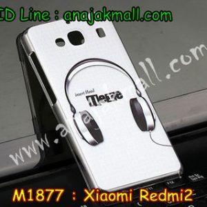 M1877-04 เคสแข็ง Xiaomi Redmi 2 ลาย Music