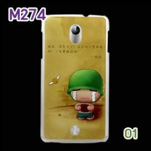 M274 เคสแข็ง OPPO Find Muse R821