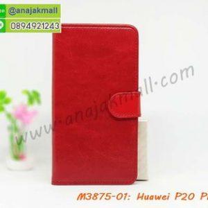 M3875-01 เคสฝาพับไดอารี่ Huawei P20 Pro สีแดงเข้ม