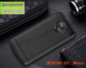 M3896-01 เคสยางกันกระแทก Moto X4 สีดำ