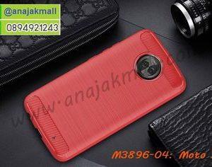 M3896-04 เคสยางกันกระแทก Moto X4 สีแดง