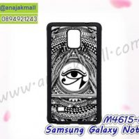M4615-01 เคสขอบยาง Samsung Galaxy Note4 ลาย Black Eye