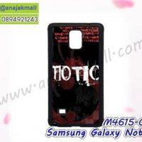 M4615-02 เคสขอบยาง Samsung Galaxy Note4 ลาย Motion