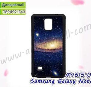 M4615-03 เคสขอบยาง Samsung Galaxy Note4 ลาย Galaxy X13