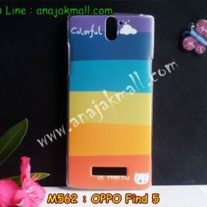 M562-01 เคสแข็ง OPPO Find 5 ลาย Colorfull Day