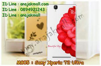 M805-30 เคสแข็ง Sony Xperia T2 Ultra ลาย Beatiful Day