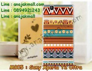M805-31 เคสแข็ง Sony Xperia T2 Ultra ลาย Graphic II