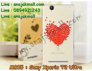 M805-34 เคสแข็ง Sony Xperia T2 Ultra ลาย Only You