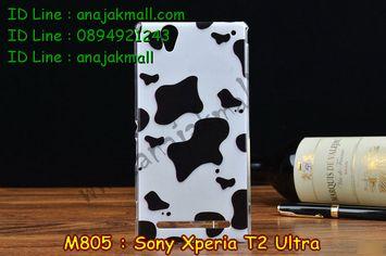 M805-37 เคสแข็ง Sony Xperia T2 Ultra ลาย Moo