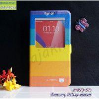 M993-01 เคสฝาพับ Samsung Galaxy Note 4 ลาย Colorfull Day