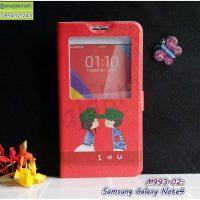 M993-02 เคสฝาพับ Samsung Galaxy Note4 ลาย Love U