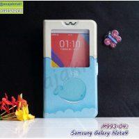 M993-04 เคสฝาพับ Samsung Galaxy Note4 ลายปลาวาฬ