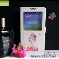 M993-05 เคสฝาพับ Samsung Galaxy Note4 ลาย KimJu