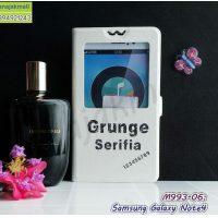 M993-06 เคสฝาพับ Samsung Galaxy Note4 ลาย Serifia
