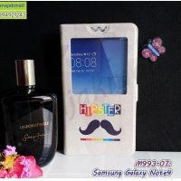 M993-07 เคสฝาพับ Samsung Galaxy Note4 ลาย HipSter
