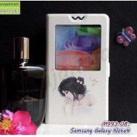 M993-08 เคสฝาพับ Samsung Galaxy Note4 ลายเจ้าหญิงนิทรา