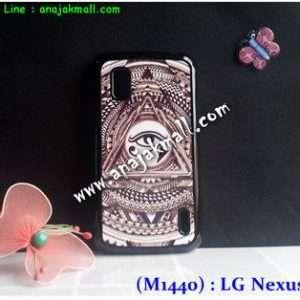 M1440-02 เคสแข็ง LG Nexus 4 ลาย Black Eye