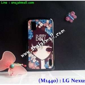 M1440-03 เคสแข็ง LG Nexus 4 ลาย Dummy Doll