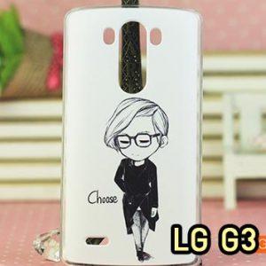 M804-10 เคสแข็ง LG G3 ลาย Choose