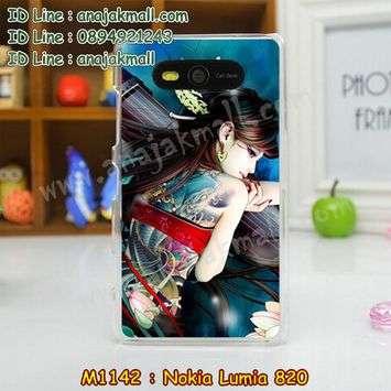 M1142-22 เคสแข็ง Nokia Lumia 820 ลาย Jayna