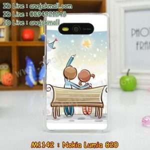 M1142-24 เคสแข็ง Nokia Lumia 820 ลาย See Star