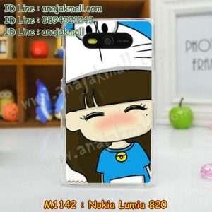 M1142-25 เคสแข็ง Nokia Lumia 820 ลาย Nimeno