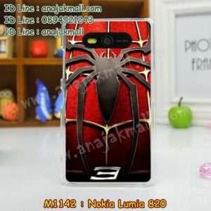 M1142-26 เคสแข็ง Nokia Lumia 820 ลาย Spider