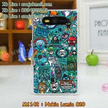 M1142-28 เคสแข็ง Nokia Lumia 820 ลาย JinUp
