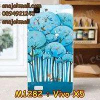 M1282-24 เคสซิลิโคน Vivo X5 ลาย Blue Tree