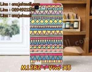 M1282-25 เคสซิลิโคน Vivo X5 ลาย Graphic IV