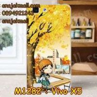 M1282-26 เคสซิลิโคน Vivo X5 ลาย Fastiny