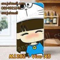 M1282-27 เคสซิลิโคน Vivo X5 ลาย Nimeno
