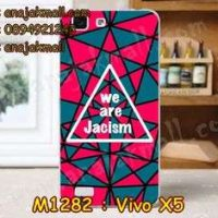 M1282-29 เคสซิลิโคน Vivo X5 ลาย Jacism