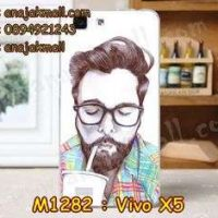 M1282-33 เคสซิลิโคน Vivo X5 ลาย Don