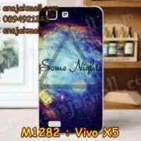M1282-34 เคสซิลิโคน Vivo X5 ลาย Some Nights