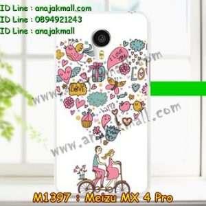 M1397-18 เคสยาง Meizu MX 4 Pro ลาย Pink Love