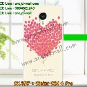 M1397-25 เคสยาง Meizu MX 4 Pro ลาย Only You