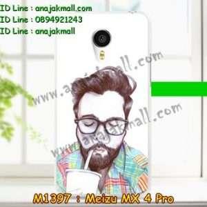 M1397-27 เคสยาง Meizu MX 4 Pro ลาย Don
