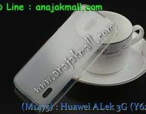M1475-02 เคสยางใส Huawei Alek 3G - Y625 สีขาว