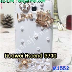 M1552-03 เคสประดับ Huawei Ascend G730 ลายมงกุฏรัก