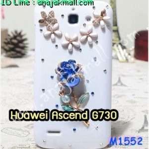 M1552-04 เคสประดับ Huawei Ascend G730 ลาย Rose II