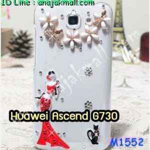M1552-05 เคสประดับ Huawei Ascend G730 ลาย Lady Party
