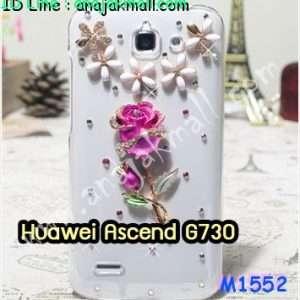 M1552-06 เคสประดับ Huawei Ascend G730 ลาย Rose I