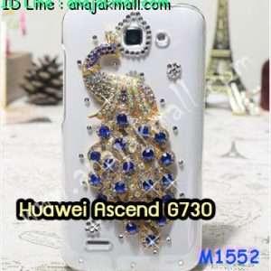 M1552-07 เคสประดับ Huawei Ascend G730 ลายนกยูงน้ำเงิน