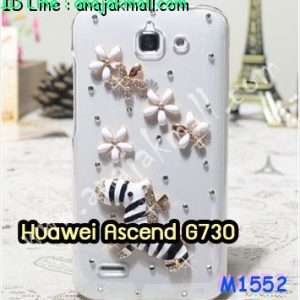 M1552-08 เคสประดับ Huawei Ascend G730 ลาย Zebra