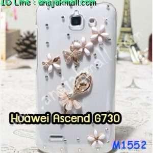 M1552-09 เคสประดับ Huawei Ascend G730 ลาย Ballet Flower