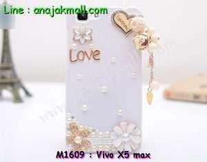 M1609-01 เคสประดับ Vivo X5 Max ลาย Love