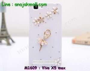 M1609-02 เคสประดับ Vivo X5 Max ลาย Ballet Flower